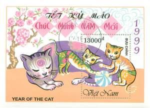 vietnamu cat.jpg